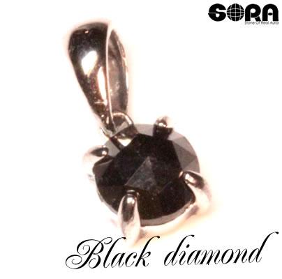 鑑別済 SSAブラックダイヤモンド ペンダント シルバー925 パワーストーン 天然石 ◆