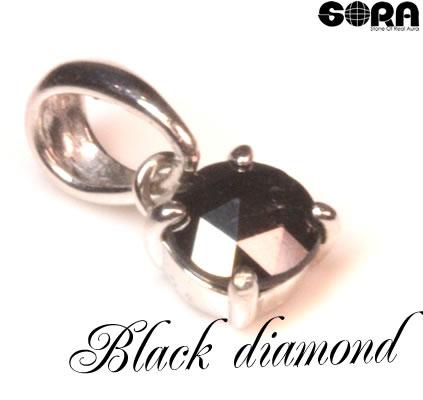 【鑑別済】SSAブラックダイヤモンド 5mm ペンダント シルバー925 パワーストーン 天然石 ◆