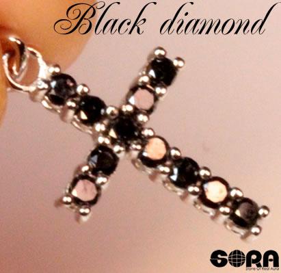 【鑑別済】SSAブラックダイヤモンド クロス ペンダント シルバー925 パワーストーン 天然石  jewelry