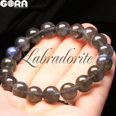 【限定1点モノ】SAブルーラブラドライト(マダガスカル産) 9.5mm 一連ブレスレット パワーストーン 天然石  ◆