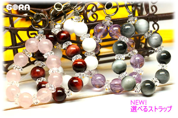 I can choose the power stone love accomplishment, luck with money! Mail order nature stone パワーストーンパワ - strike - ンパワ - strike - ンパワ - strike - ン including the Part1 rose quartz crystal tiger eye
