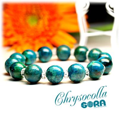 AAAAクリソコラ 12mm 水晶ボタン ブレスレット パワーストーン 天然石 ◆