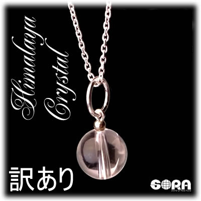 AAAAA Himalayas crystal 10mm pendant power stone nature stone ネックレスパワ - strike - ン for power stone good luck, talisman against evil usual times errands from ガネーシュヒマール