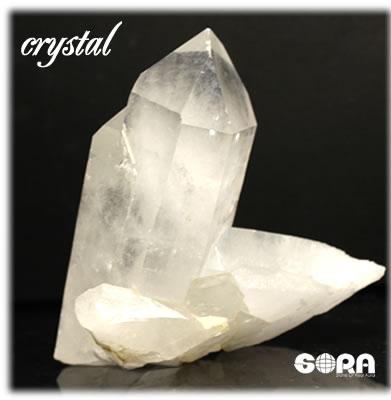 【限定1点モノ】高品質 水晶 クラスター 約588g ブラジル産  パワーストーン 天然石 ◆