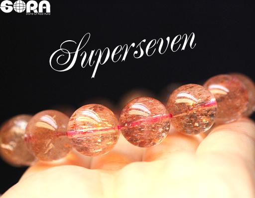 【限定1点モノ】SAオレンジスーパーセブン 約13.5mm 一連ブレス  パワーストーン 天然石 【17F】◆