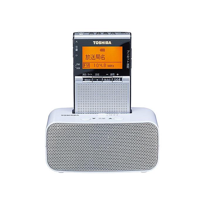 《ラジオ本体を差し込むと切り替え操作なしで高音質ステレオが楽しめる》東芝 充電対応ポケットラジオTY-SPR7(S)