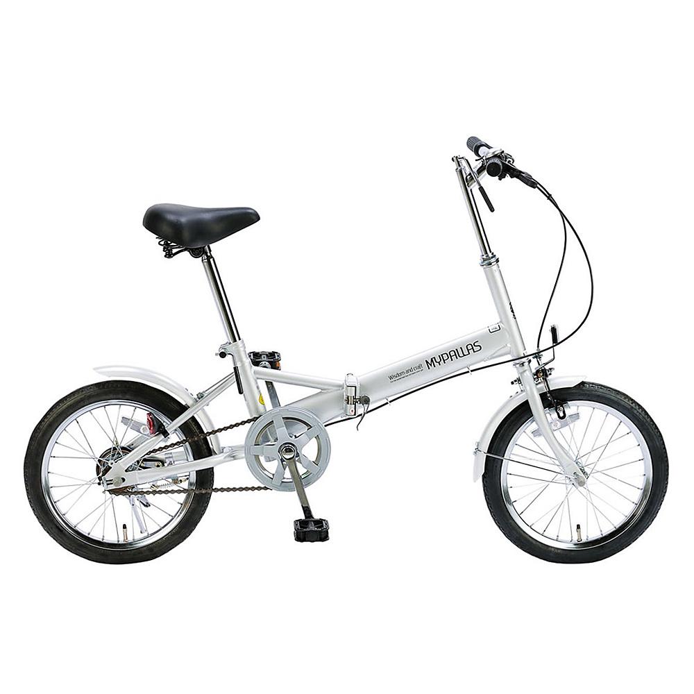 《スモールコンパクトでどこでも収納》My Pallas 16インチ 折りたたみ自転車 M-101(S)