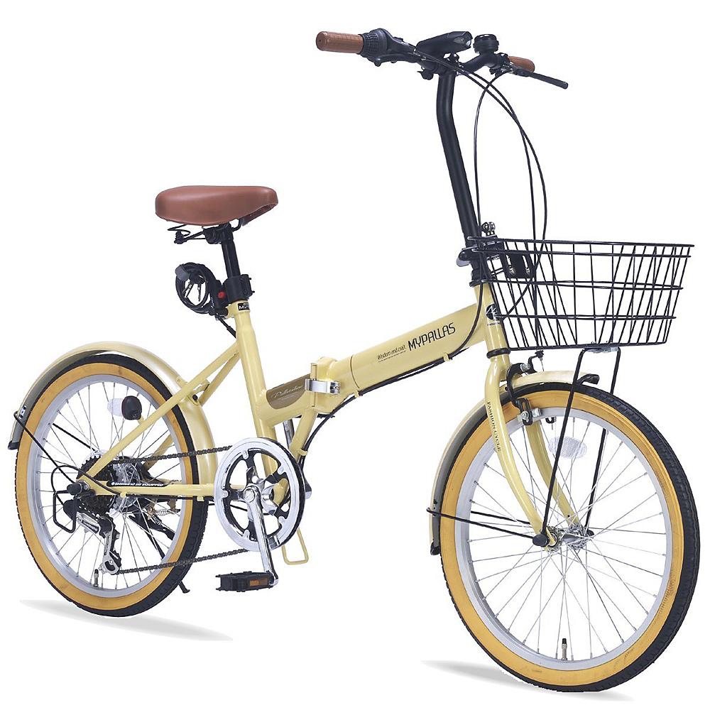 《バスケット・ライト・カギ付の充実装備》My Pallas 20インチ 6段変速折りたたみ自転車M-252(NA)