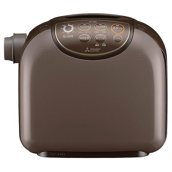 宅配 《ふんわりと快眠、きちんと清潔。新マット式ふとん乾燥機》三菱マット式ふとん乾燥機AD-X80-T, ミヤマエク:2c9517da --- tijnbrands.com