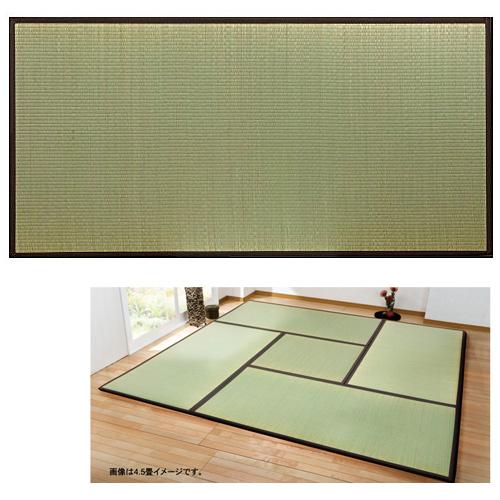 《九州産い草を使用。連結用ジョイントで連結可能。軽量!》イケヒコ 国産ユニット畳「天竜」82×164×1.7cm4枚+82×82×1.7cm1枚(4.5畳セット)(8607440)