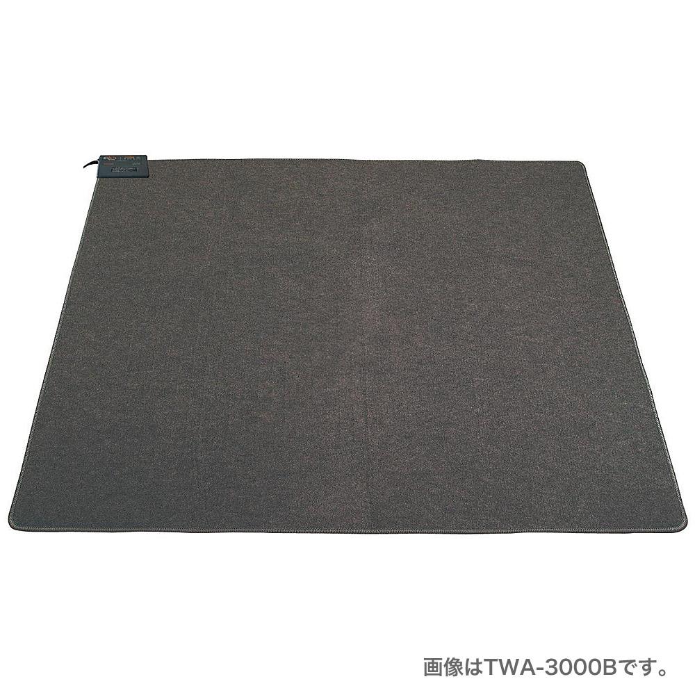 《お好きなカバーが使える。ヌードカーペット》TEKNOS TWA-4000B 4畳用カーペット本体 ダニ退治 折り畳み収納 暖房面積切替