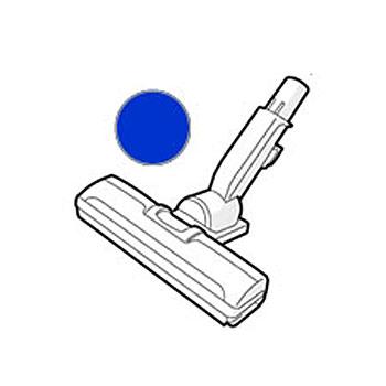 シャープ 掃除機用吸込口(ブルー系)(2179351014)[適合機種]EC-VX500-A