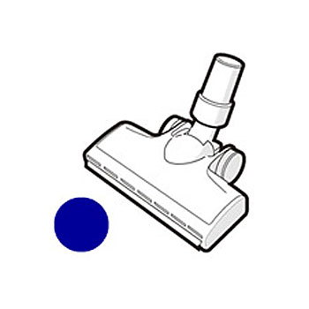 シャープ 掃除機用吸込口(ブルー系)(2179351041)[適合機種]EC-SX200-A
