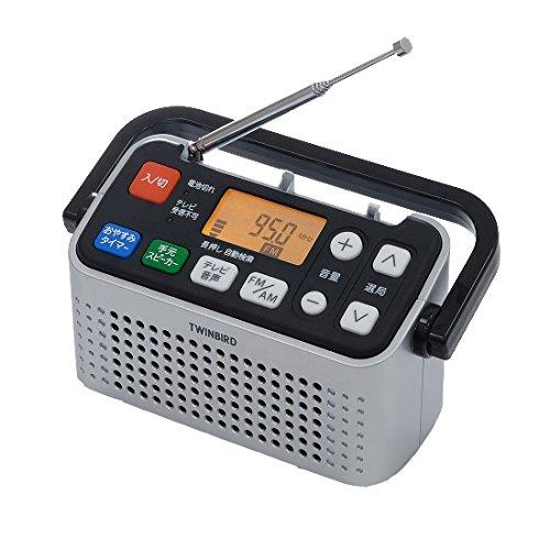 《テレビと接続すれば手元でテレビの音声を聴ける》ツインバード 手元スピーカー機能付3バンドラジオAV-J127SワイドFM対応