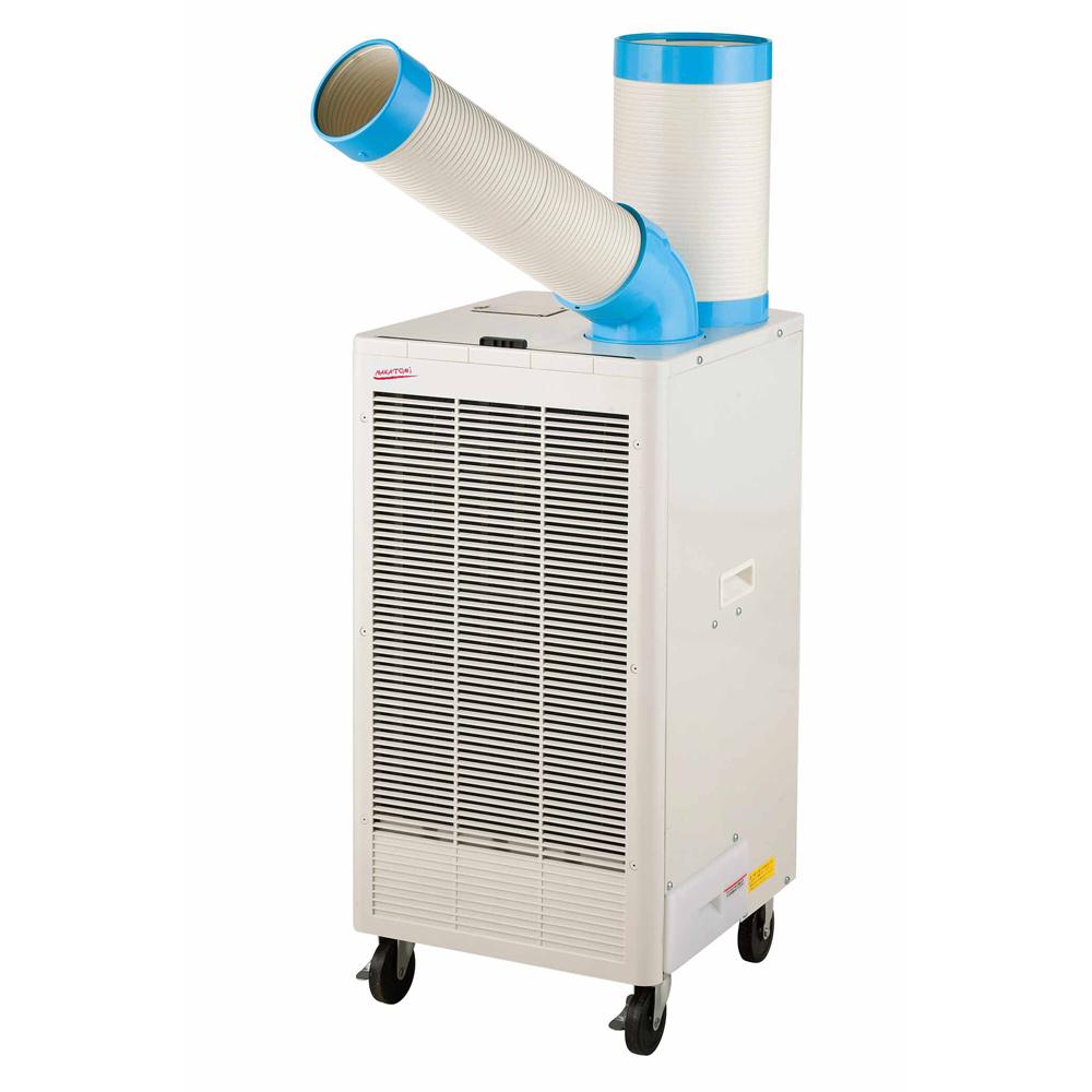 《面倒な据付工事不要。ダクト類の簡単な組み立てで使用OK》ナカトミ 排熱ダクト付スポットクーラーN407-TC自動首振り(冷房能力2.2kW/2.5kW)