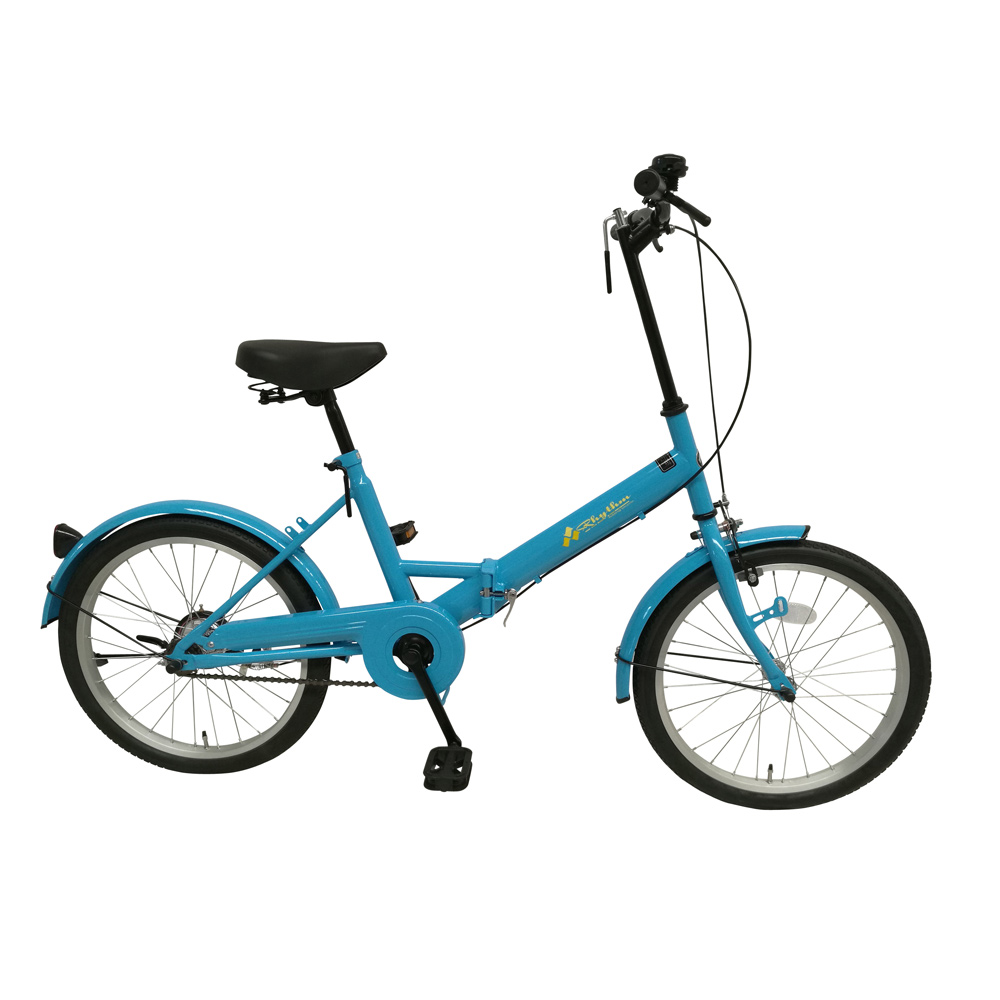 《チョッとそこまでに活躍してくれるシンプルビークル》美和商事 リズム20インチ折りたたみ自転車RH200BKND-SKB(スカイブルー)