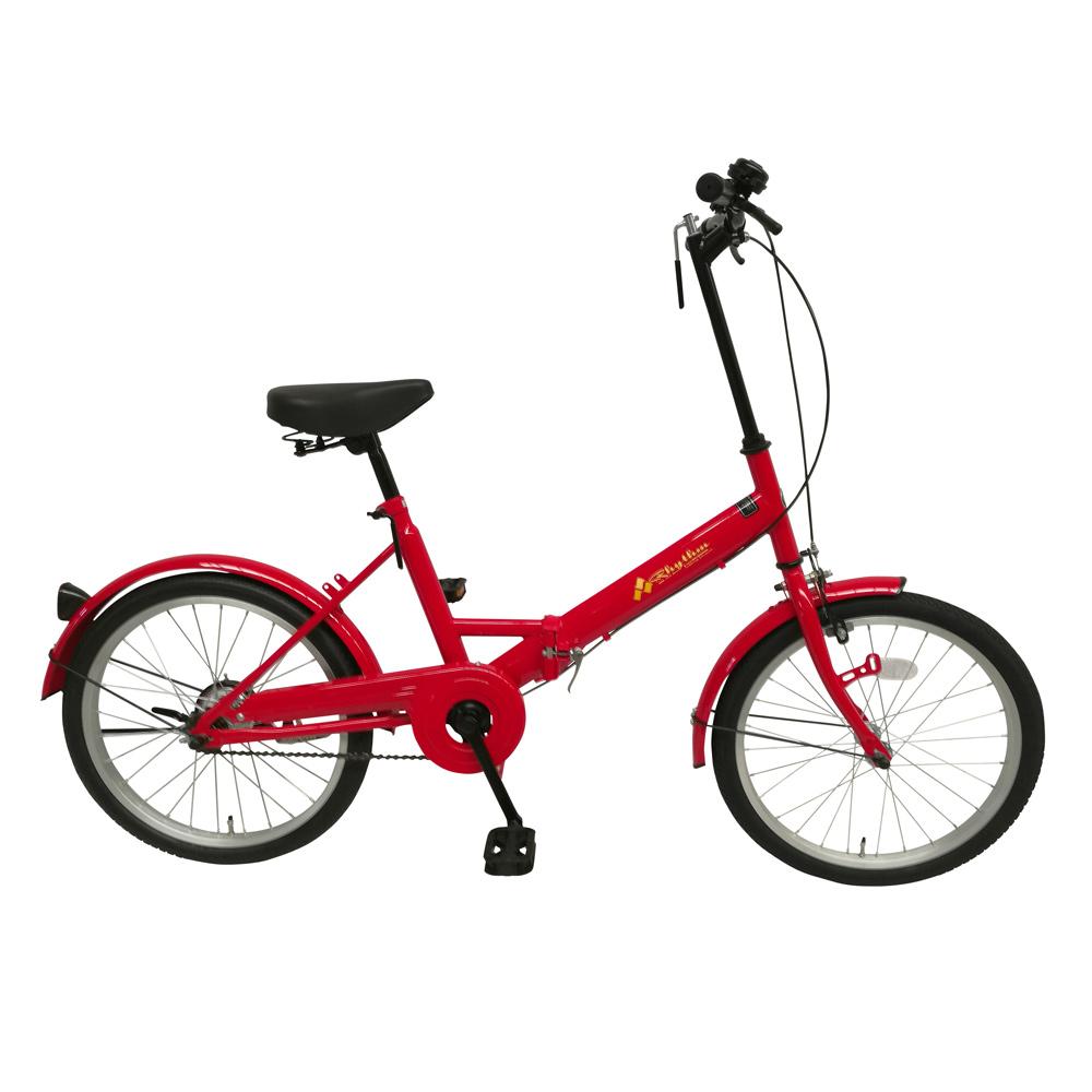 《チョッとそこまでに活躍してくれるシンプルビークル》美和商事 リズム20インチ折りたたみ自転車RH200BKND-RED(レッド)