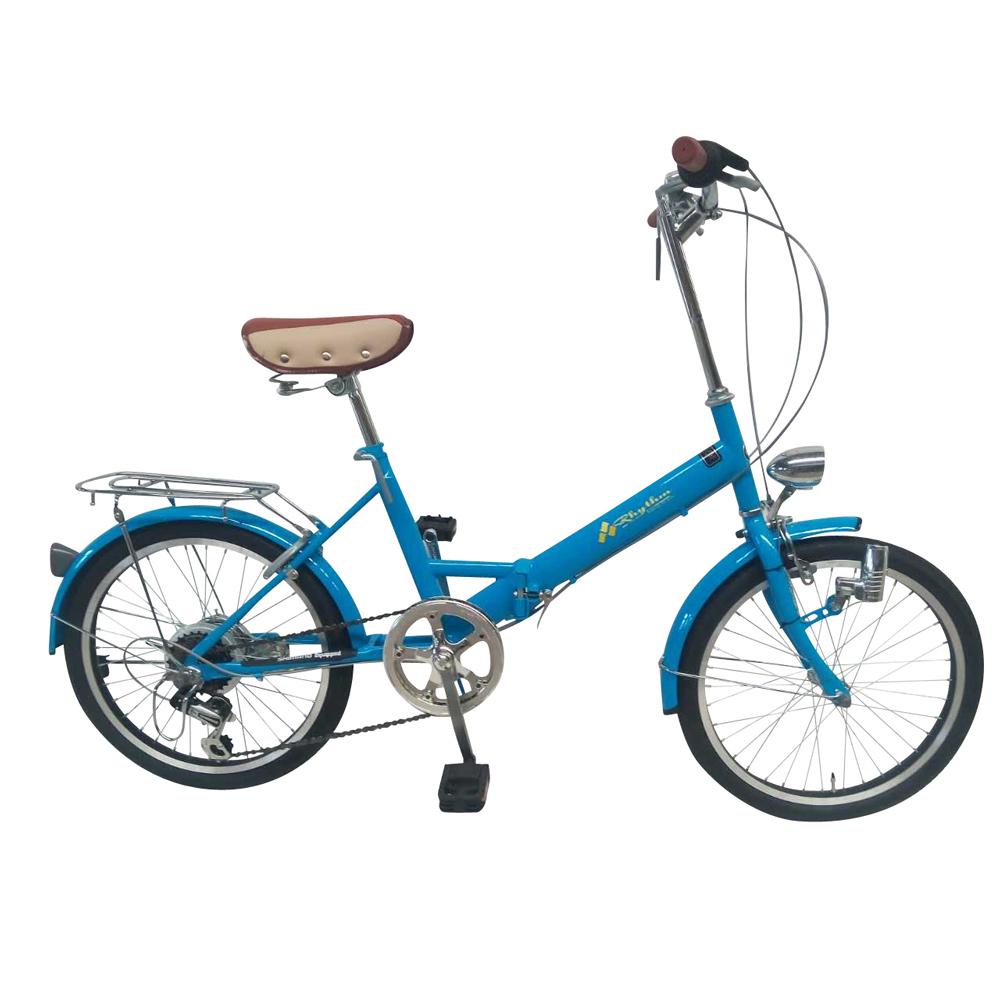 《チョッとそこまでに活躍してくれる6段変速・鍵・ライト付き》美和商事 リズム20インチ6段変速折りたたみ自転車RH206CPBD-MRB(マリンブルー)