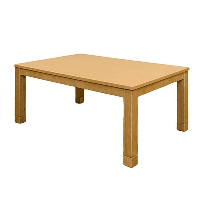 《座卓、ソファ、ダイニングチェアに合わせて使えるコタツ》サカベ 3段階継脚ダイニングコタツ600W石英管ヒーター90x60SCD-90TNAナチュラル