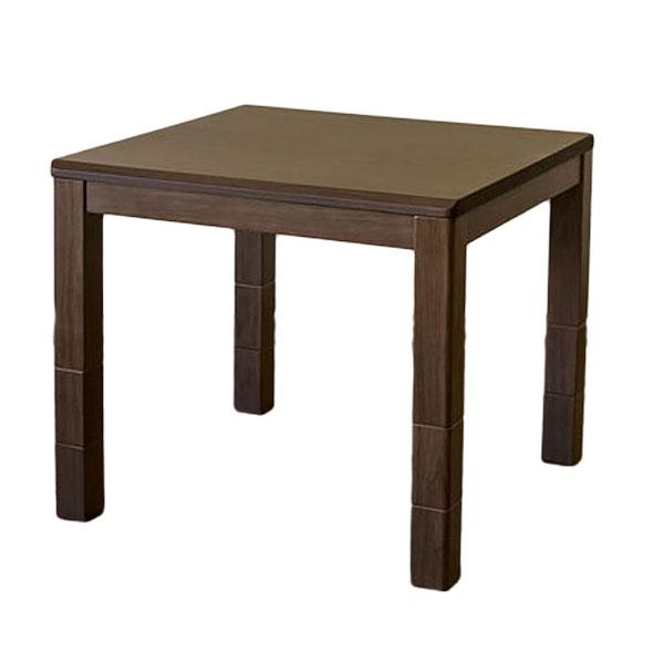 《座卓、ソファ、ダイニングチェアに合わせて使えるコタツ》サカベ 3段階継脚ダイニングコタツ600W石英管ヒーター80x80SCD-80TBRブラウン