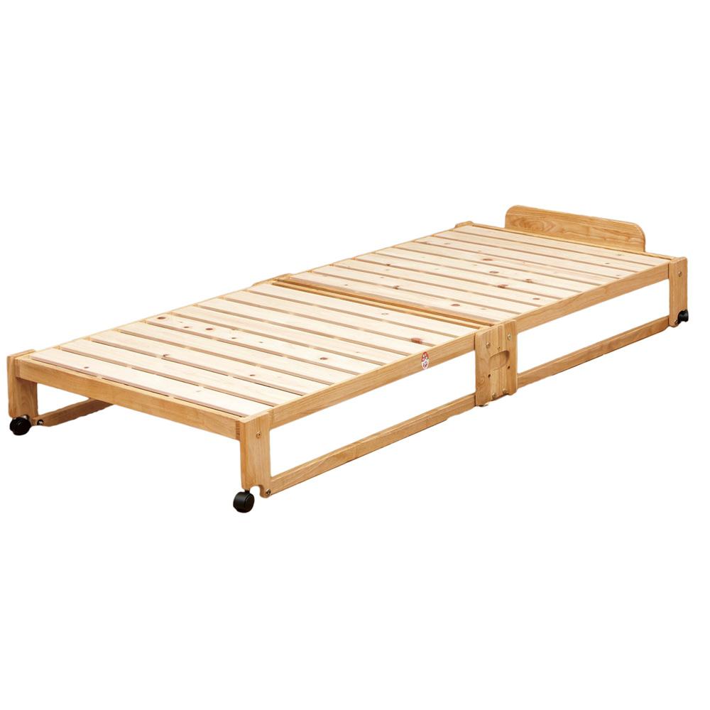 《軽い力で簡単に折りたためる、天然木ベッド》ファミリー・ライフ 中居木工製折りたたみ式ひのきすのこベット(61138)シングル