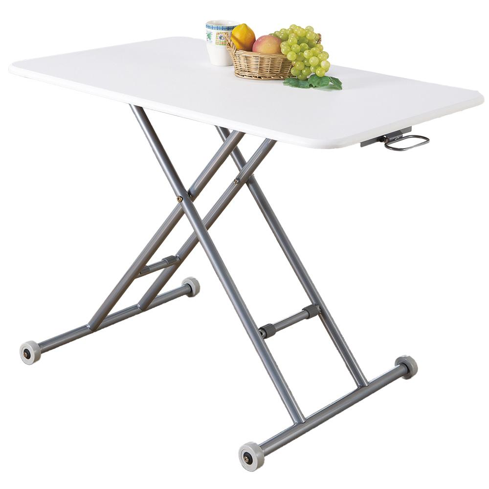 《高さ約11~69cmの無段階調節可能の多目的テーブル》ファミリー・ライフ 高さ無階調節木製昇降式フリーテーブル(0310610)ホワイト