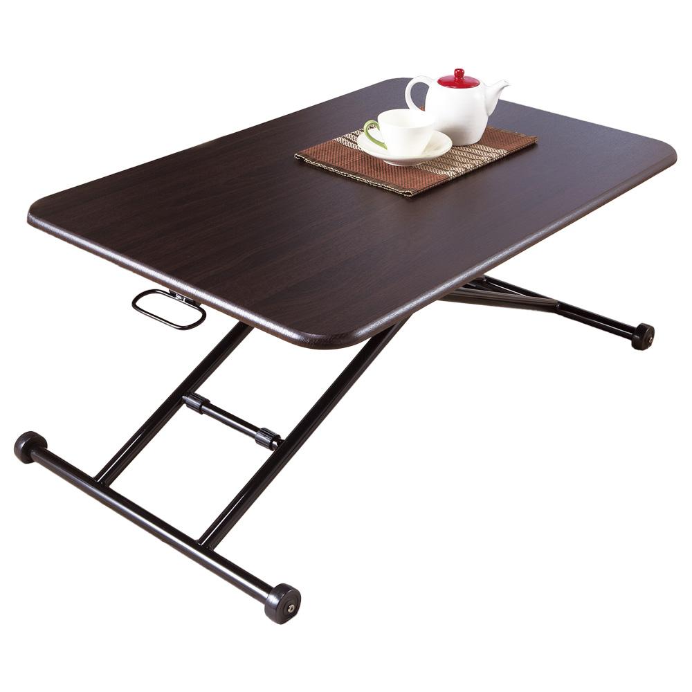 《高さ約11~69cmの無段階調節可能の多目的テーブル》ファミリー・ライフ 高さ無階調節木製昇降式フリーテーブル(03106210)ブラウン