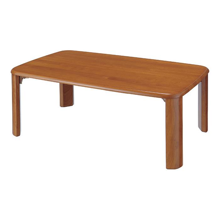 《角丸デザインのなのでお子さまがぶつかっても安心》ファミリー・ライフ 木製収納式折れ脚テーブル90cm幅(03525)