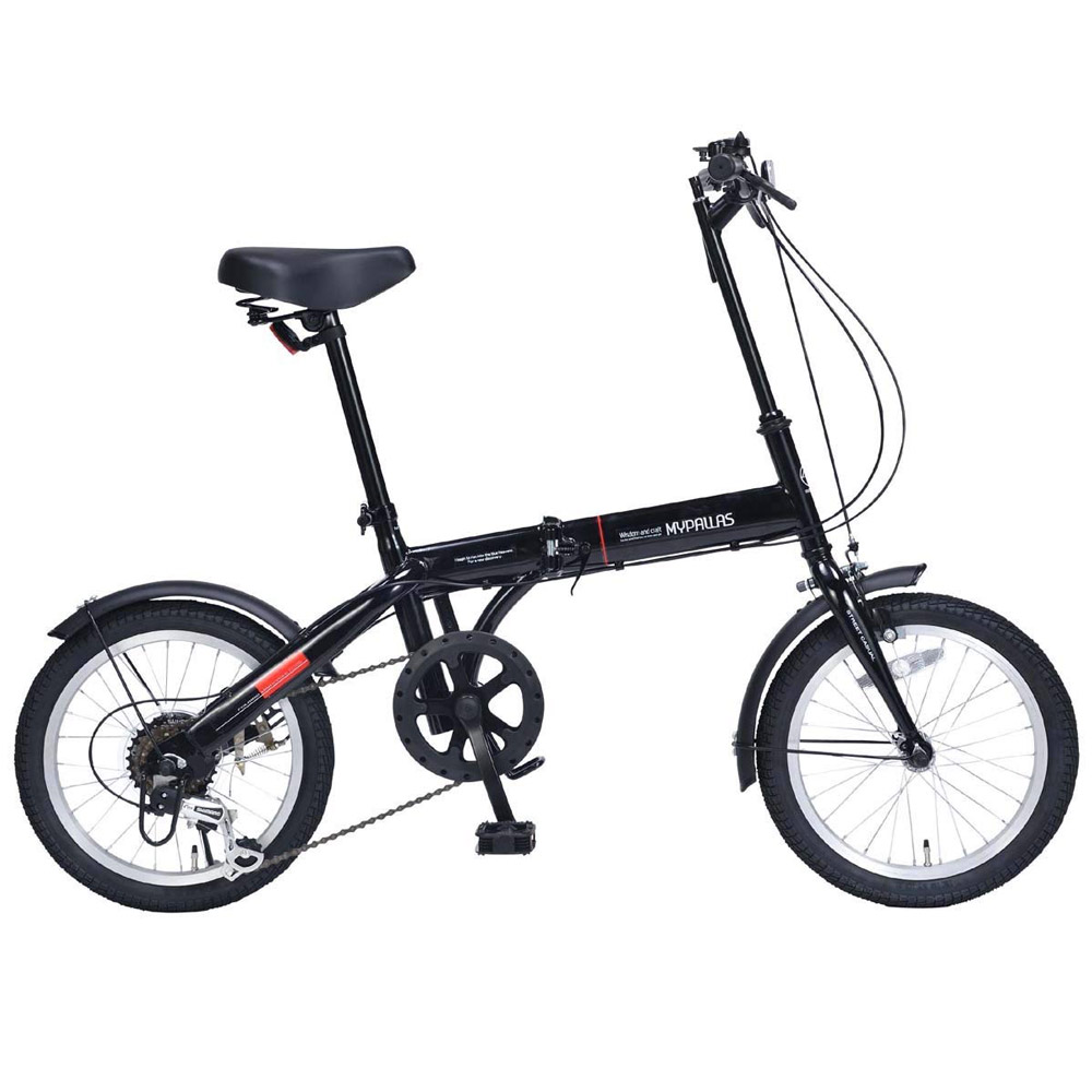 《チョイ乗りに便利。6段変速付コンパクト自転車》My Pallas 16インチ 6段変速折りたたみ自転車M-103-BK