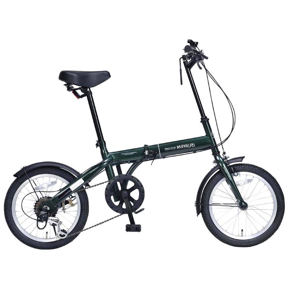 《チョイ乗りに便利。6段変速付コンパクト自転車》My Pallas 16インチ 6段変速折りたたみ自転車M-103-GR