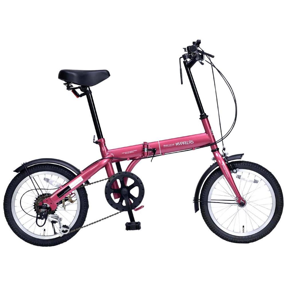 《チョイ乗りに便利。6段変速付コンパクト自転車》My 16インチ Pallas Pallas 16インチ 6段変速折りたたみ自転車M-103-RO, 河野村:d14d8b81 --- sunward.msk.ru