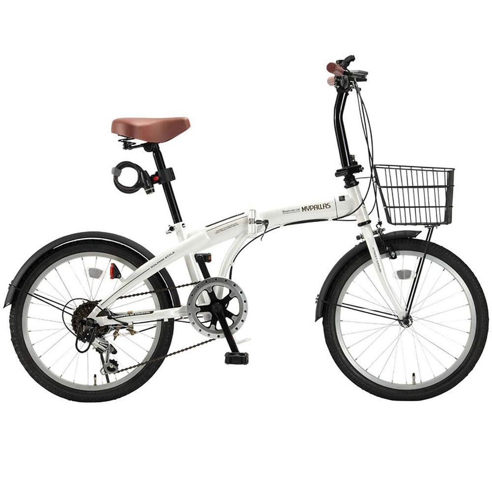 《バスケット・ライト・カギが標準装備》My Pallas 20インチ 6段変速折りたたみ自転車(鍵、ライト、カゴ付)HCS-01-W