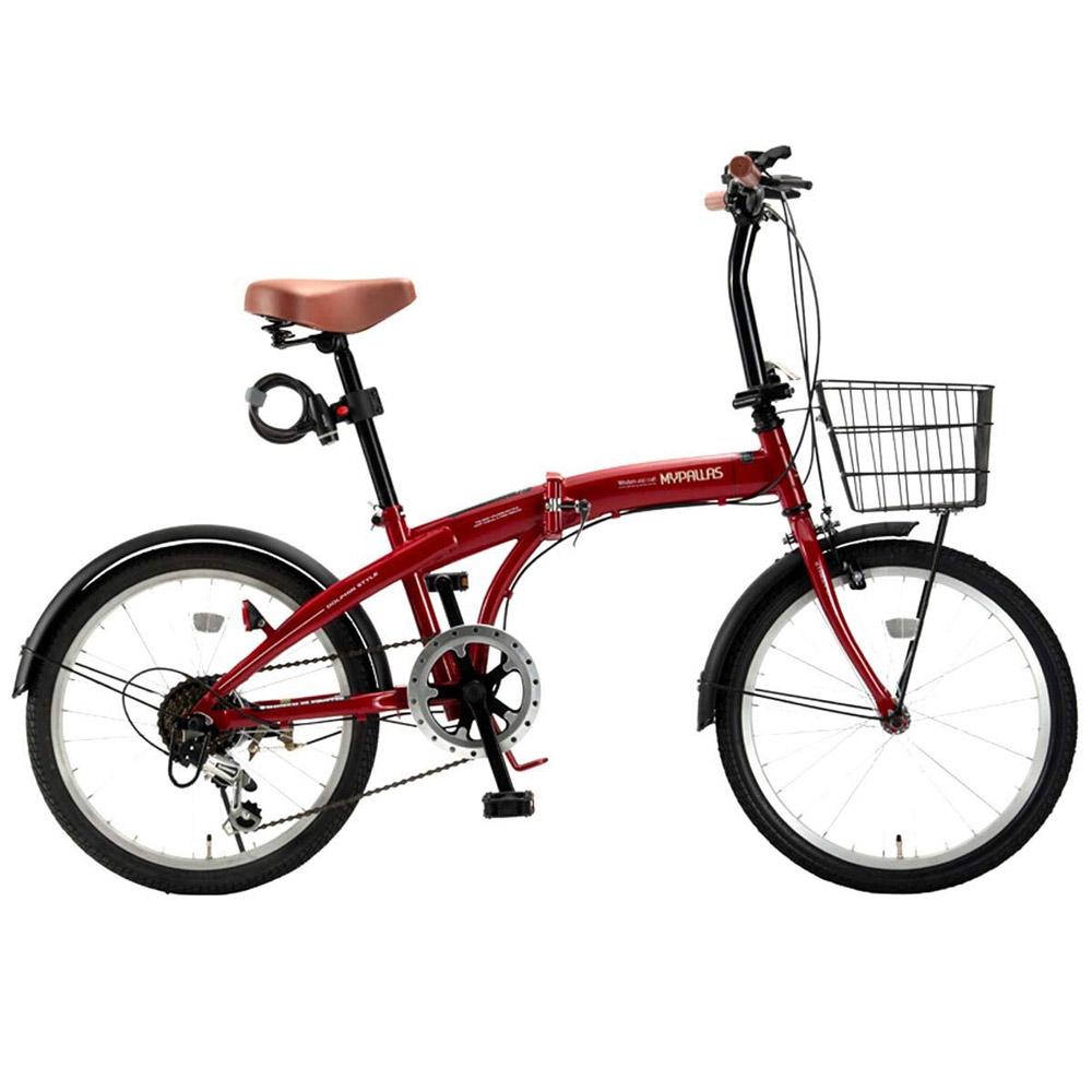 《バスケット・ライト・カギが標準装備》My Pallas 20インチ 6段変速折りたたみ自転車(鍵、ライト、カゴ付)HCS-01-RD