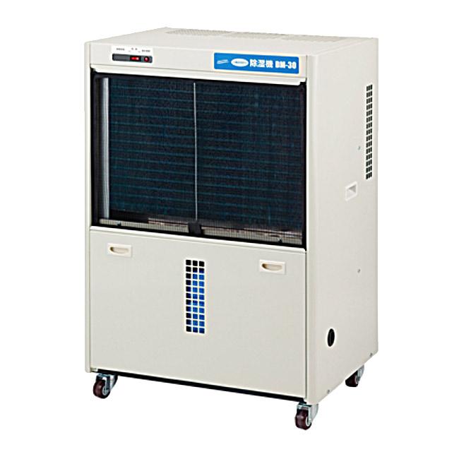 《大型ドレンタンクで、排水作業が少なく便利》ナカトミ 三相200V業務用コンプレッサー式除湿機DM30(除湿能力3.0L/h・50Hz), asty:ff7f938e --- officewill.xsrv.jp
