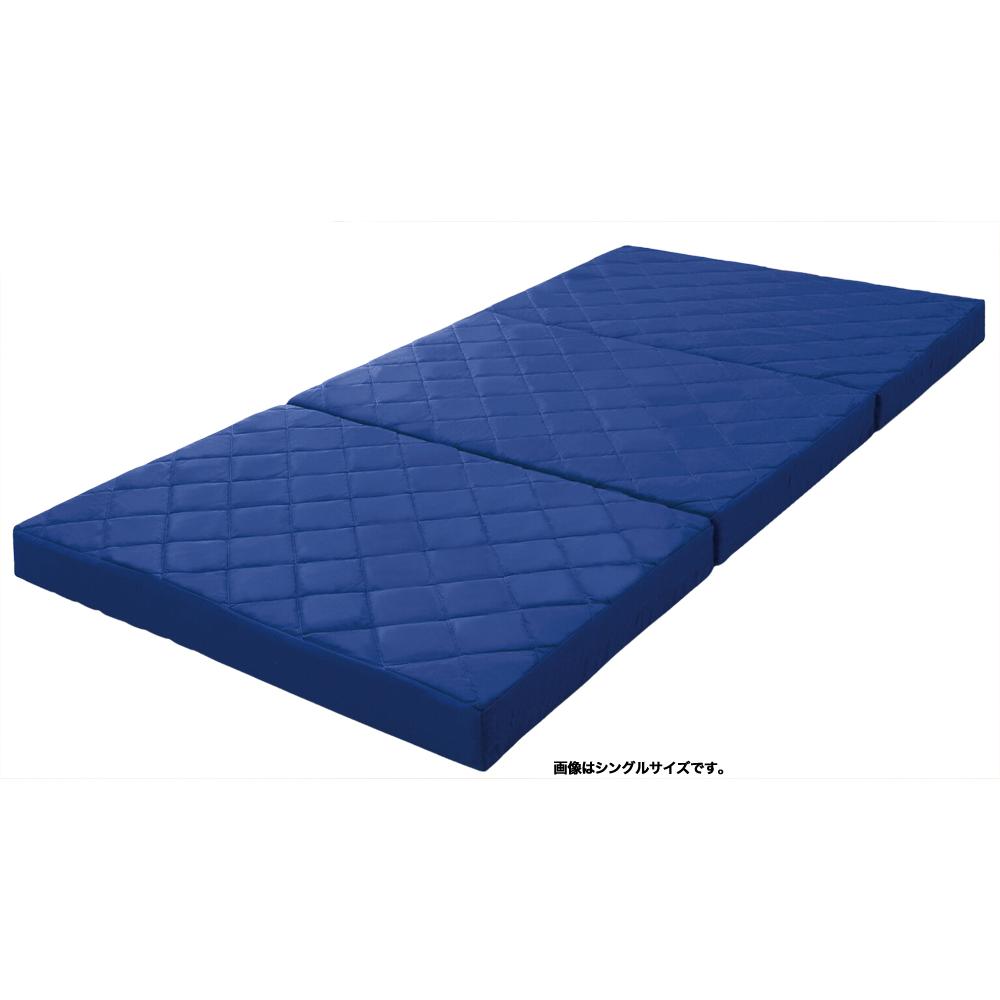 《中央部分を硬めに、理想的なバランスで眠りの姿勢を保ちます》ファミリー・ライフ アキレスプロファイル加工三つ折れマットレス(59898)セミダブル