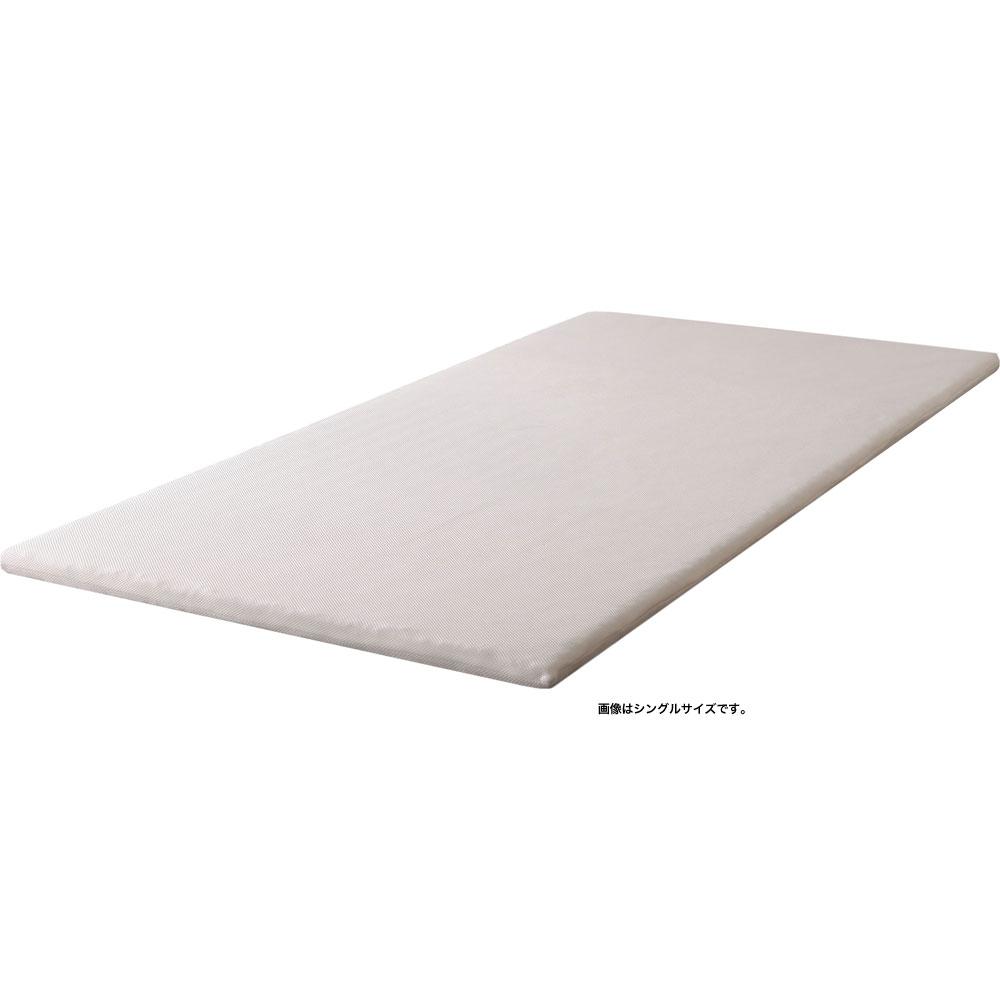 《耐久性・通気性・クッション性・透水性に優れ、快適な睡眠を実現》ファミリー・ライフ 高反発エアークリンプメッシュカバー付ペッドパッド(a17846)セミダブル