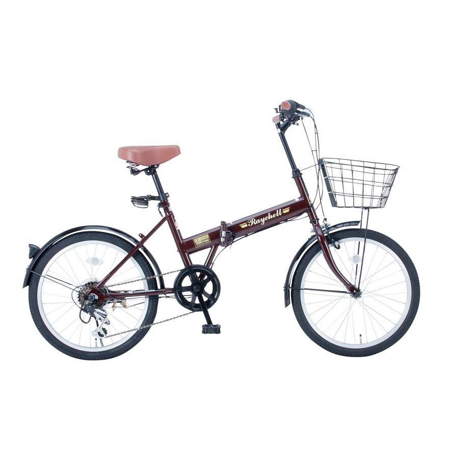 《街乗りらくらく!6段変速で坂道もOK》Raychell20インチ折りたたみ自転車FB-206Rブラウン(35650)