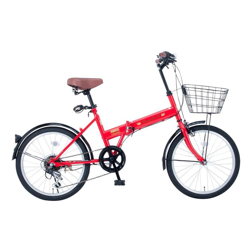 《街乗りらくらく!6段変速で坂道もOK》Raychell20インチ折りたたみ自転車FB-206Rレッド(35651)