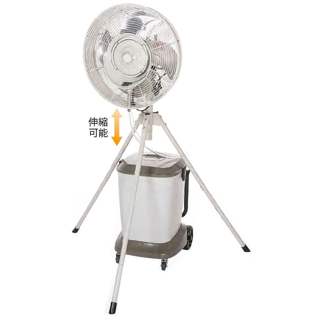 《ミスト+ファンで快適冷却。工場内の粉塵対策、園芸作業等の加湿に》ナカトミ 羽根径45cm全閉式モーター採用遠心式ミストファンMISF-45
