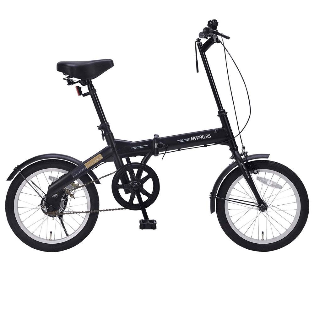 《マットカラーがお洒落な3色カラーバリエーション》My Pallas 16インチ 折りたたみ自転車M-100-BKブラック