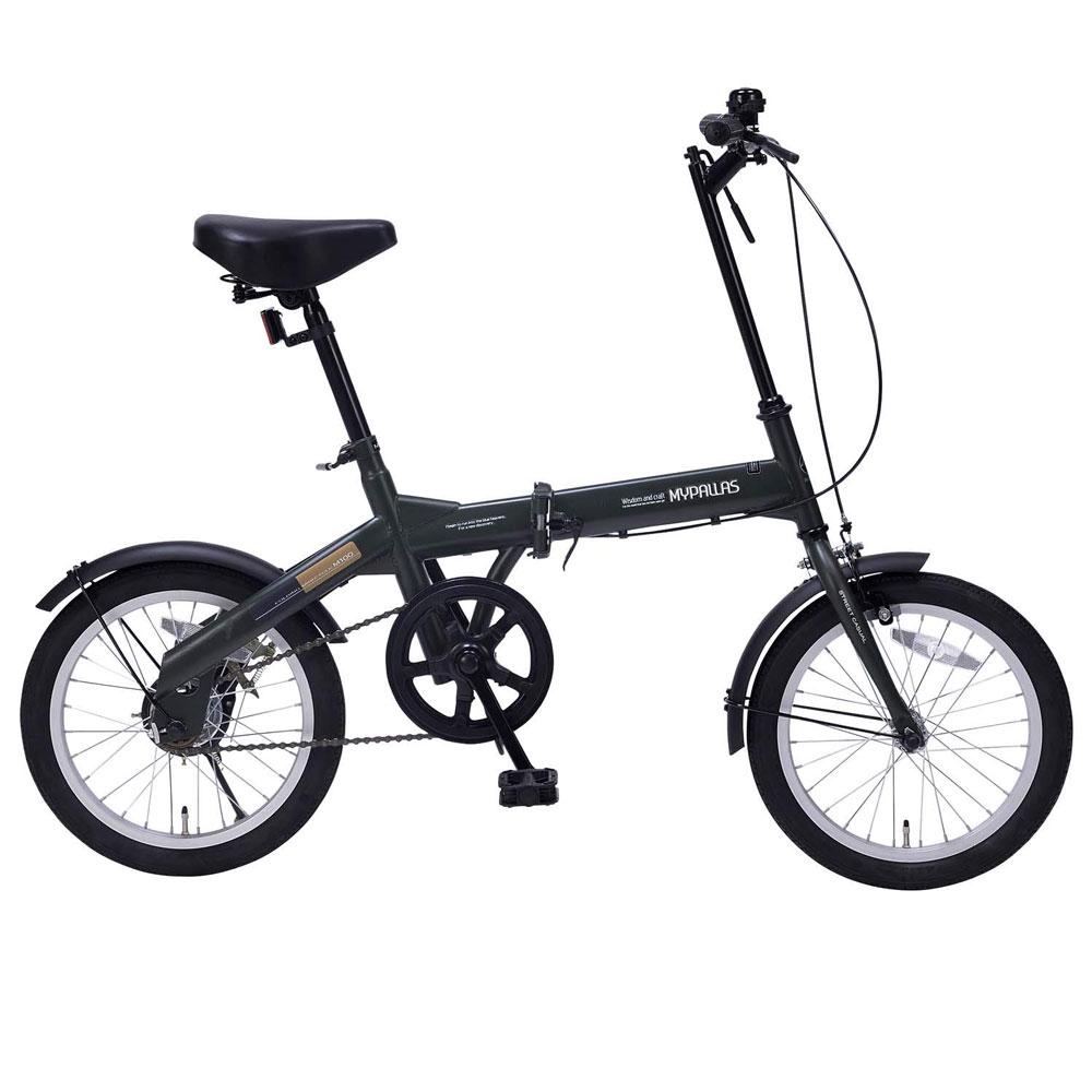 《マットカラーがお洒落な3色カラーバリエーション》My Pallas 16インチ 折りたたみ自転車M-100-GRグリーン