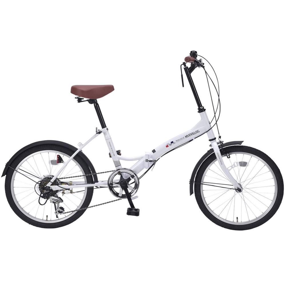 《6段ギア付で快適走行、街乗りに映える4色カラー》My Pallas 20インチ 6段変速折りたたみ自転車M-205-Wシルキーホワイト
