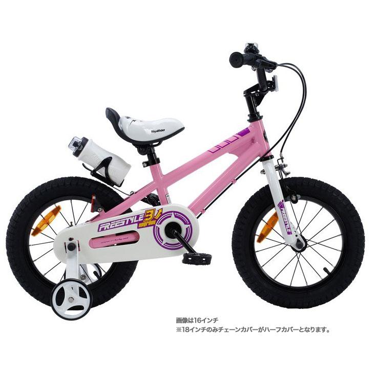 《車体は耐久性にすぐれ、スポーティーで快適》Royalbaby 18インチキッズバイクRB-WE FREESTYLE 18補助輪付きピンク