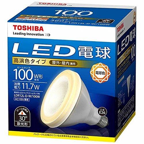 《屋外使用可、発熱量少、紫外放射ゼロ》東芝 LED電球(E26口金ビームランプ形)電球色150W形相当LDR12L-D-W/100W高演色タイプ(2個セット)
