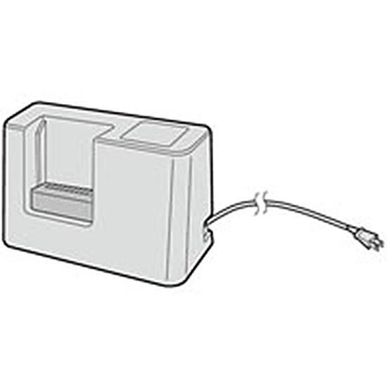 送料無料でメーカー純正パーツをお届けします シャープ 掃除機用充電器 217 返品不可 600 EC-SX200-A 対応機種 EC-SX200-N EC-SX200-R 0031 全品最安値に挑戦