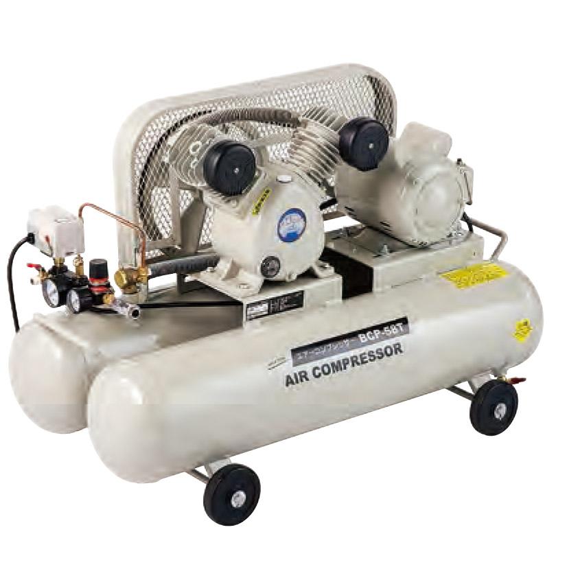 《農機具・車の洗浄タイヤなどの空気充てん用に》ナカトミ 単相100V用エアーコンプレッサーBCP-58T(タンク容量58L)