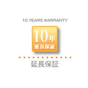 《冷蔵庫限定》10年延長保証-商品金額にかかわらず一律12000円(税別)