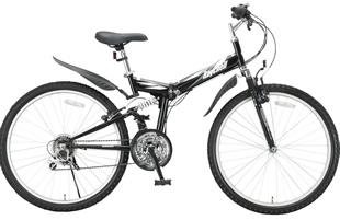 【代引き不可】Raychell(レイチェル) 26インチ折り畳み自転車 MTB-2618R (ブラック)