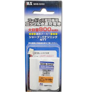 お得クーポン発行中 マクサー MHB-SH02 コードレスフォン用ニッケル水素充電池 特売 シャープ対応