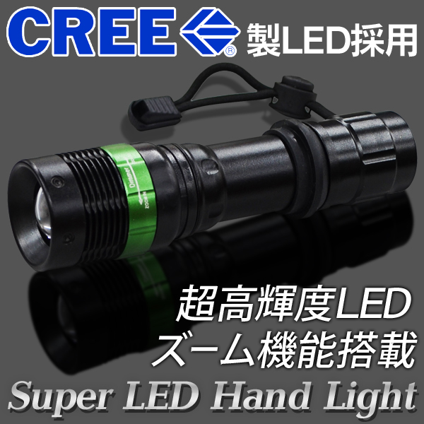 Ringtone In The Report View () Cree LEDs! Zoom Function With High Power  Super LED Lights Ultra Bright Extensively Irradiation HIGH/LOW / Flashing  Strap Free ...